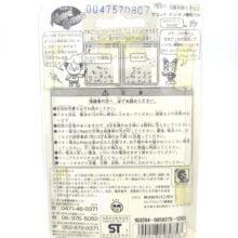 Tamagotchi BANDAI Mame Game White with Box 2