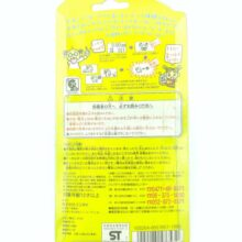 Tamagotchi Original P1/P2 Red Bandai 1997 2
