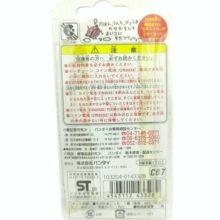 Tamagotchi Original Chibi Mini White w/blue Boxed Bandai Japan 2
