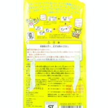 Tamagotchi Original P1/P2 Clear green Bandai 1997 2