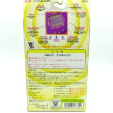 Tamagotchi Original P1/P2 Green w/ yellow Original Bandai 1997 2