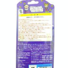 Tamagotchi Original P1/P2 Yellow tiger Bandai 2