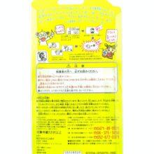 Tamagotchi Original P1/P2 Yellow w/ orange Bandai 1997 2
