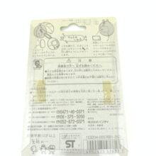 Tamagotchi Case P1/P2 Green Vert Bandai Original 2