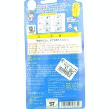 Tamagotchi Tamaotch / Tamao Nakamura pink Bandai Boxed 2