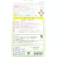 Pikalot Connie 1997 Japan Bandai Electronic toy 2