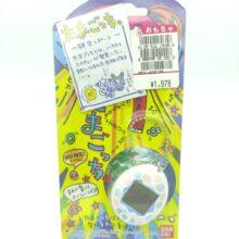 Tamagotchi Original P1/P2 White w/ spirals Bandai 1997 Virtual pet