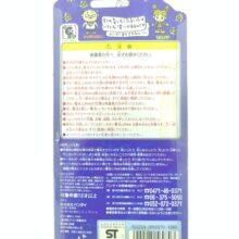 Tamagotchi Original P1/P2 White w/ spirals Bandai 1997 Virtual pet 2