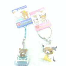San-X Rilakkuma 2 keychain Soft Cream Dararan