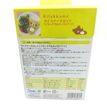 San-X Bento box Rilakkuma Rice Punching Maker Mold 2