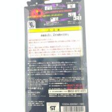 Digimon Digivice Digital Monster Ver 1 Grey gris Bandai 2