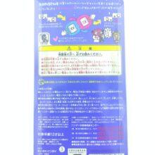 Tamagotchi Osutchi Mesutchi Clear black Bandai japan boxed 2