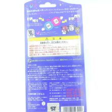 Tamagotchi Osutchi Mesutchi White w/ green Bandai japan boxed 2