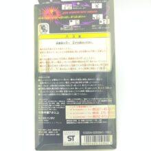 Digimon Digivice Digital Monster Ver 1 Grey gris Bandai boxed 2