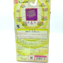 Tamagotchi Original P1/P2 Purple w/ yellow Original Bandai 1997 2