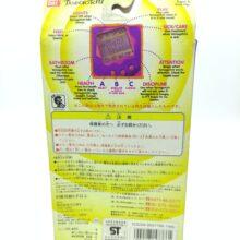 Tamagotchi Original P1/P2 White w/ blue Original Bandai 1997 2