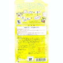 Tamagotchi Original P1/P2 Teal w/ yellow Bandai Japan 1997 2