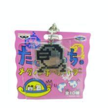 Tamagotchi Bandai Keychain Porte clé