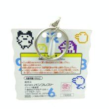 Tamagotchi Bandai Keychain Porte clé 2