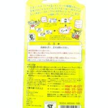 Tamagotchi Original P1/P2  White w/ blue Bandai 1997 2