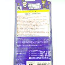 Tamagotchi Original P1/P2 White Original Bandai 1997 Japan 2