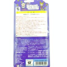 Tamagotchi Original P1/P2 Clear blue Bandai 1997 boxed 2