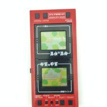 Bandai LSI Double Play Iga VS Kouga LCD game working