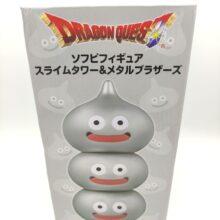 Dragon Quest Soft Vinyl Monster Slime tower PVC Figure 14cm Silver