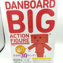 Kaiyodo Taito Danboard Big figure Red Ver. Japanese 30cm