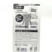 Omiyage Danboard Box Ver. Japanese Figure 6cm 2