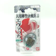 Tamagotchi Evangelion Evacchi First Test Model Rei Ayanami Model  Bandai