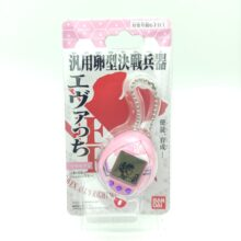 Tamagotchi Evangelion Evacchi First Test Model Mari Model Bandai