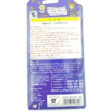 Tamagotchi Original P1/P2 White Bandai 1997 Virtual pet 2